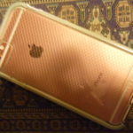 My most recent phone. It's pretty. And, of course, I needed a case that would let the prettiness show!